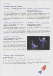 JJR Ermenonville Nuit des étoiles 2